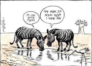 קריקטורה של מישל קישקה